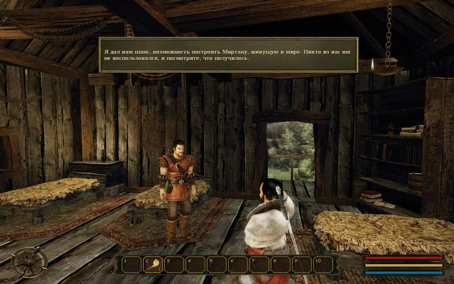Архив Готика 3 пожрет ваши ресурсы Игры.